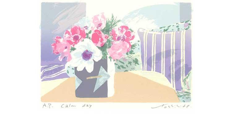 calm_day