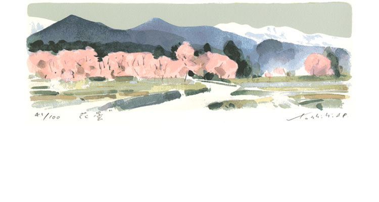 hanagumori