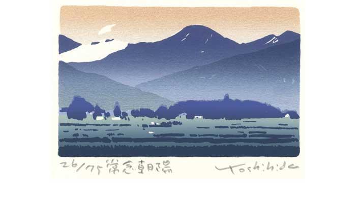 jyonen-asahi