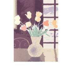 tulip-vo