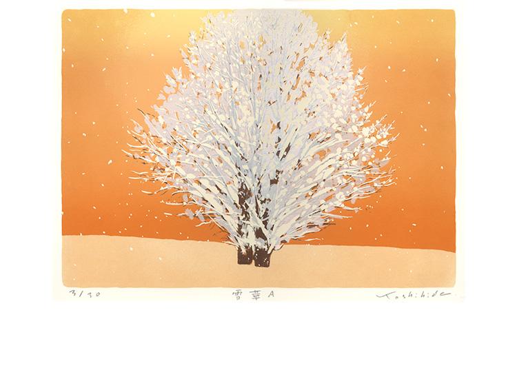 yukihana_a